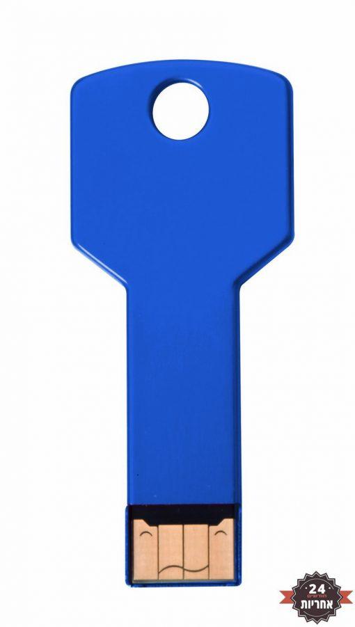 דיסק און קי מפתח