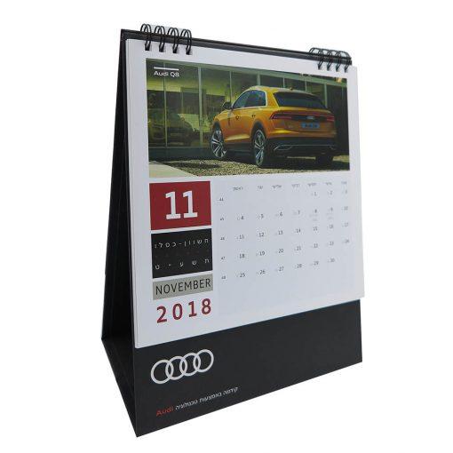 לוח שנה שולחני ממותג