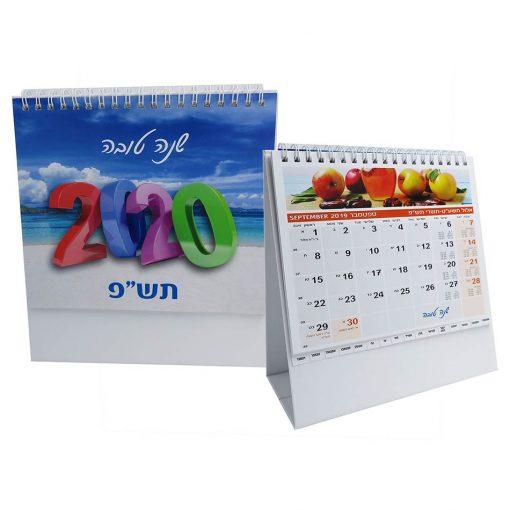 """לוח שנה מעוצב """"אינדקס"""""""